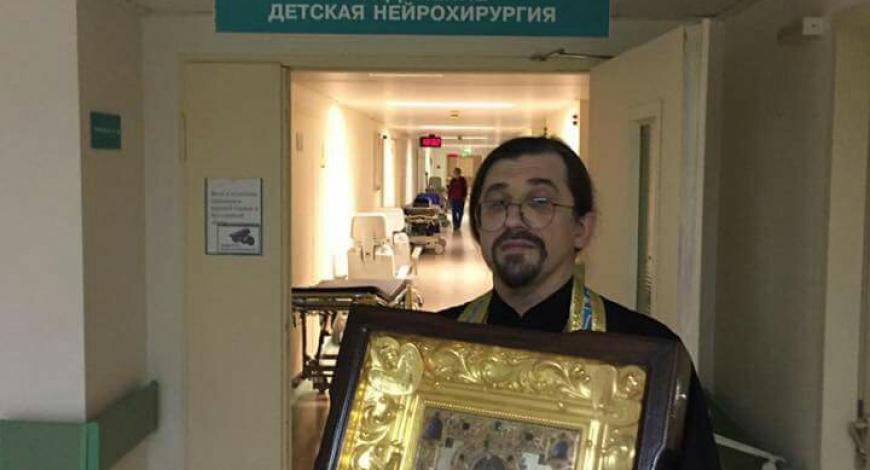 Центр нейрохирургии имени Н. Н. Бурденко