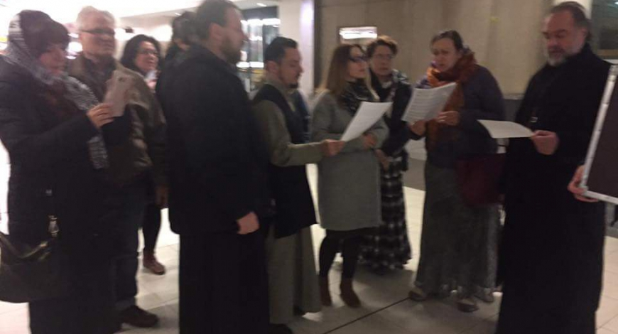Встреча в аэропорту Калгари.