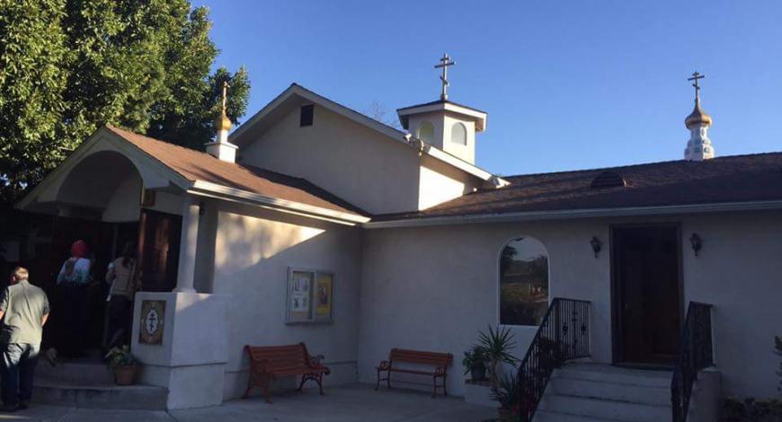 Церковь Св. Иоанна Кронштадского в Сан-Диего.