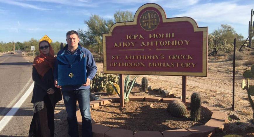 Монастырь Св. Антония в Аризоне.