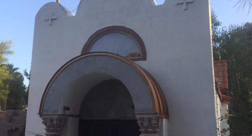 Небольшой монастырь Св. Антония Великого в Финикс, Аризона, США.