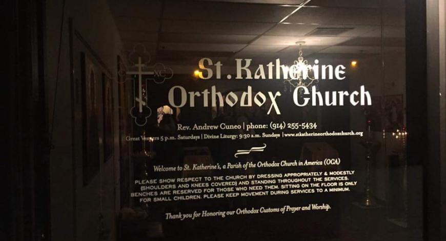 Американская православная церковь (ОСА) Св. Екатерины Александрийской.