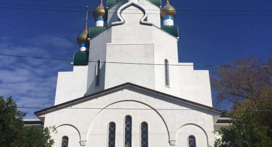 Перед полётом помолились в Преображенской церкви Лос-Анджелеса.