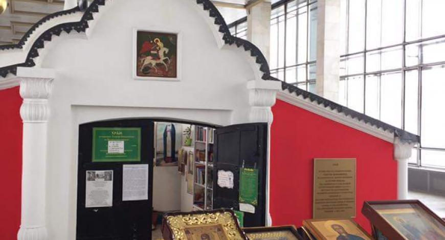 Крестный ход по вокзалам г. Москвы. Церковь вмч. Георгия Победоносца на Белорусском вокзале.
