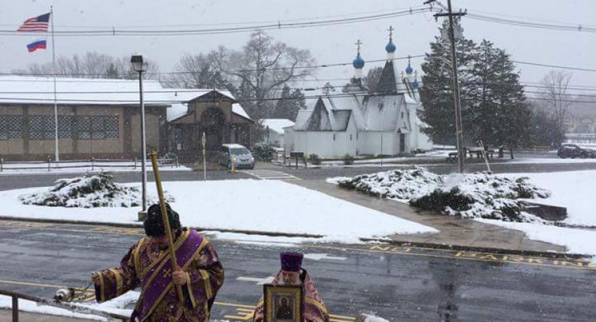 Пастырское совещание Восточно-Американской епархии началось в епархиальном центре.
