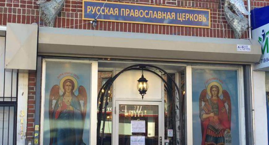 Брайтон, ц. в честь иконы Божией Матери «Неупиваемая Чаша». Лазарева суббота.