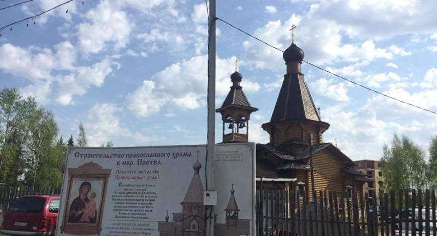 Калужская обл., г Жуков, ц. Тихвинской иконы Божьей Матери.