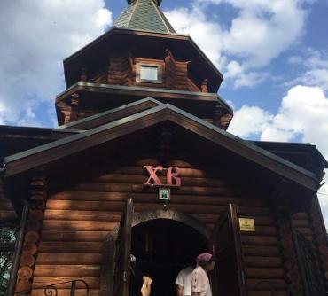 Церковь на территории детского дома «Молодая Гвардия».