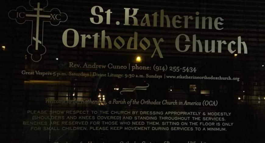 Карлсбад, Калифорния. Церковь св. мч. Екатерины Александрийской (АПЦ). Молебен с чтением акафиста