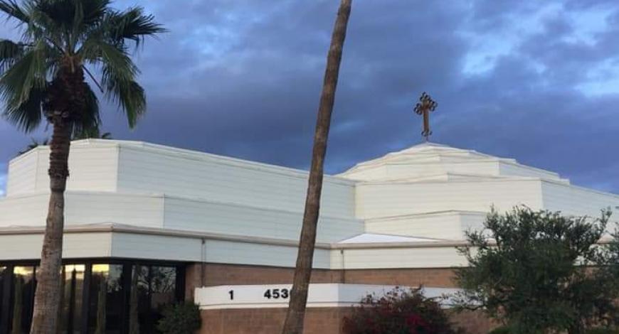 Антиохийская церковь Св.вмч. Георгия Победоносца. В церкви устроен кивот для двух списков мироточивых икон- Иверской Монреальской Гавайской и Умягчение злых сердец.