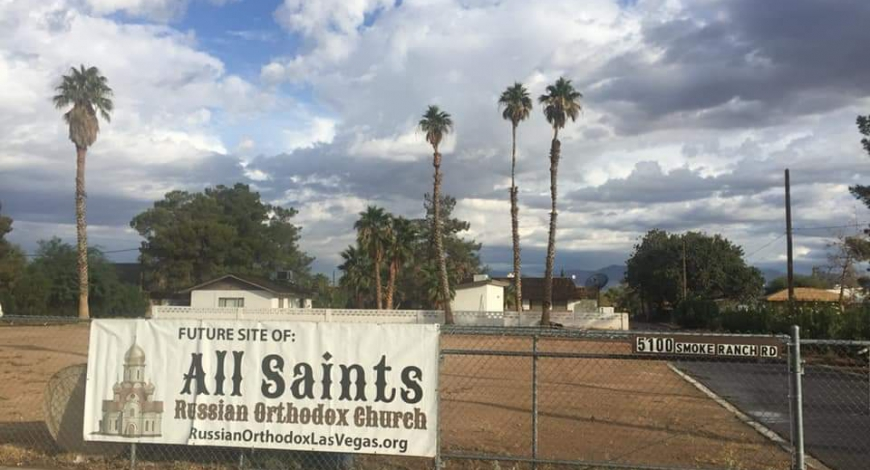 Лас-Вегас, Невада. На Литургии. В церкви есть фотокопия мироточивой иконы Умягчение злых сердец. Рядом расположена Курская-Коренная.