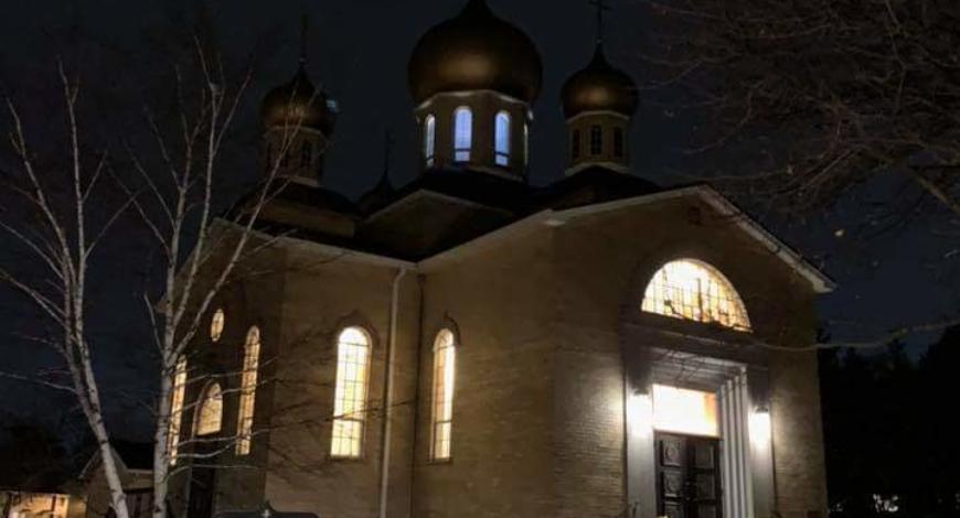 Вечер понедельника в Свято-Троицком соборе г. Торонто.