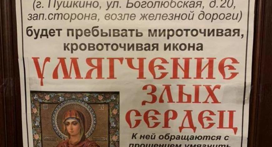 После довольно долгого путешествия за границей, первое посещение церкви в России.