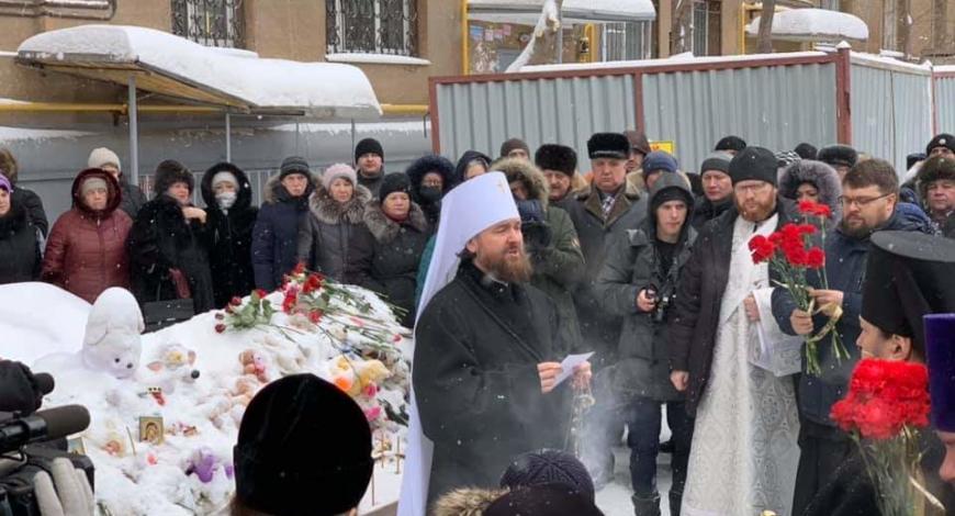 В Воскресенском Кафедральном Соборе Магнитогорска сегодня прошли службы о упокоении погибших 31 декабря в результате обрушения дома.