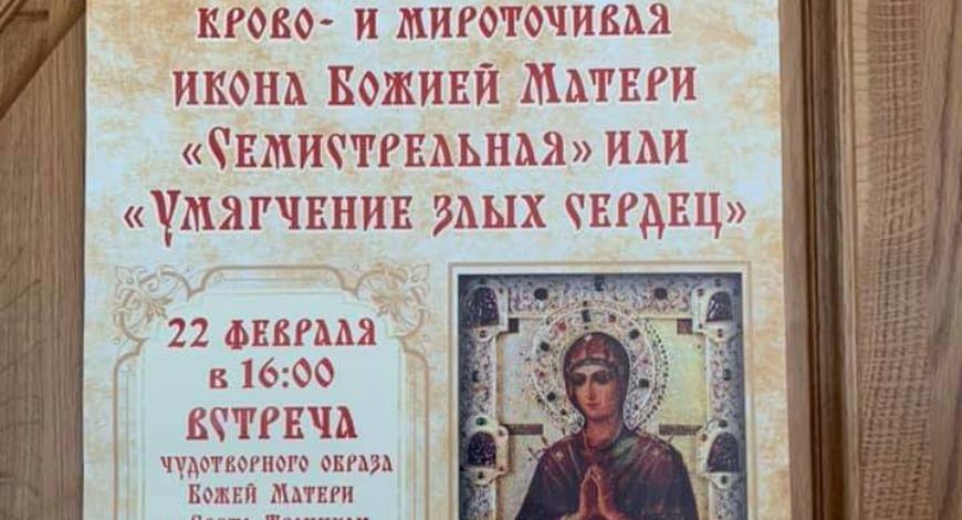 В одном из медицинских учреждений столицы. Помолились о здравии больных и призывали помощь Божию на благородный труд медработников.