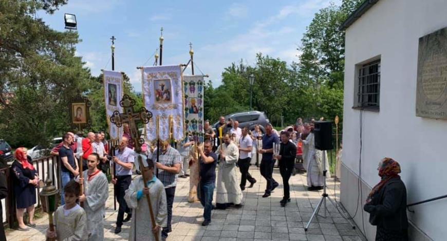 Крестный ход вокруг церкви Св. Вячеслава г. Брно, Чехия