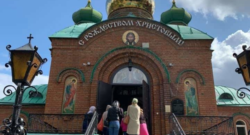 Барнаул. Церковь Александра Невского.
