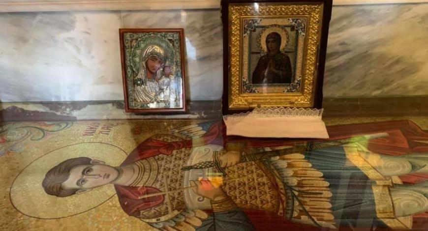 Акафист у Св. Николая Вуненского