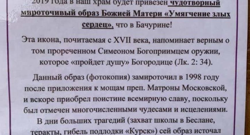 Москва, Рублёвское шосссе, 54. Церковь Алексия, человека Божия в Крылатском.