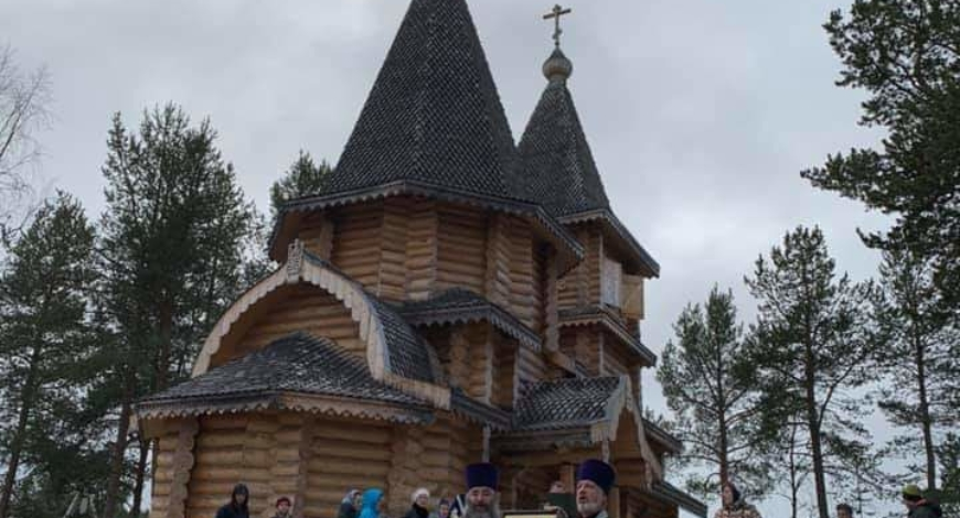 Церковь в честь Семистрельной иконы Божьей Матери в с. Лопарская, Мурманская область