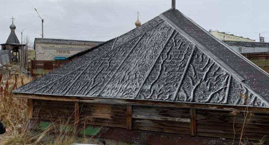 Посёлок Печенга, церковь 116 преподобномученников Печенгских на месте казни святых.