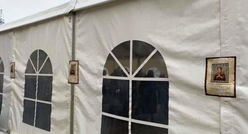 Церковь прп. Сергия Радонежского, поставили палатку для удобства богомольцев.