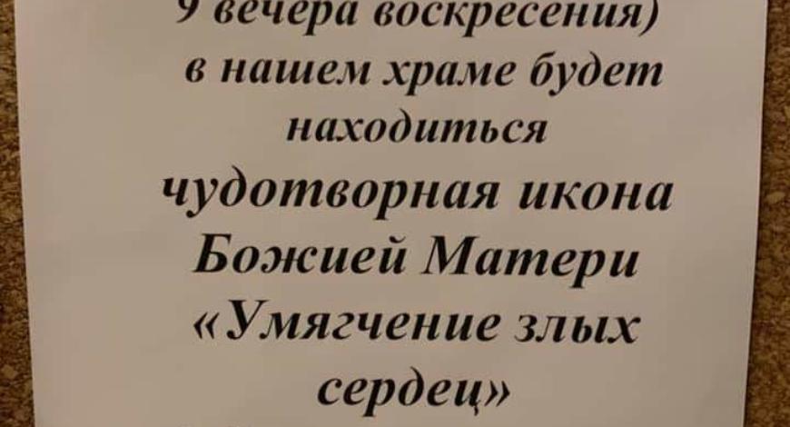 Храм Казанской Божией Матери в Пучково